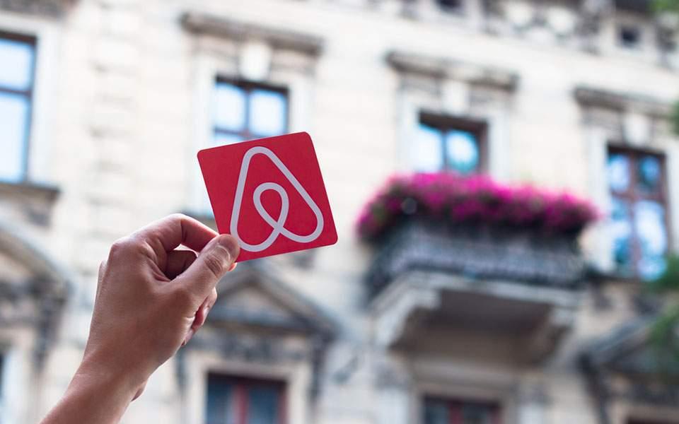 έξωση express και Airbnb